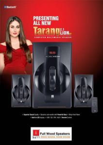 iball Tarang Lion BT 2.1 Channel Multimedia Speakers Price in India
