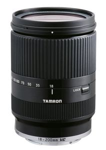 Tamron AF 18-200mm F/3.5-6.3 Di III VC Lens (For Sony NEX E-Mount Only - B011) Price in India