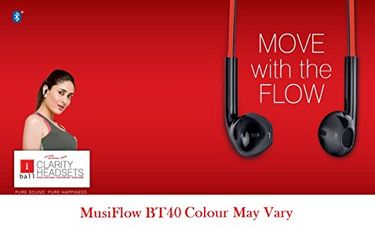 IBall MusiFlow BT40 Bluetooth Headset Price in India