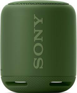 Sony SRS-XB10 Splash-proof Bluetooth Speaker Price in India