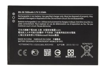 Nokia BN-06 1550mAh Battery Price in India