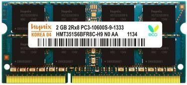 Hynix Lapee 1333 2 GB DDR3 Laptop Ram Price in India