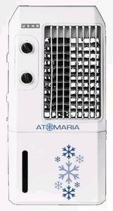 Usha Atomaria 9L Air Cooler Price in India