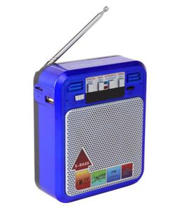313847dae3d Sonilex FM Radio Price in India 2019   Sonilex FM Radio Price List ...