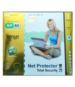 NPAV Computer Software Price in India 2019 | NPAV Computer