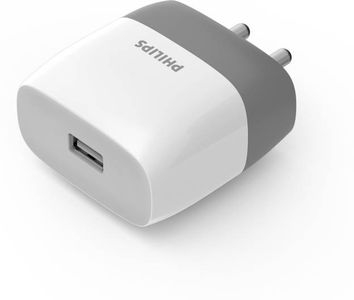 Philips DLP2501 2.1 A Mobile Charger Price in India