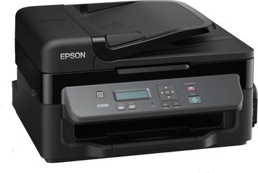 Epson M200 Monochrome Printer Price in India