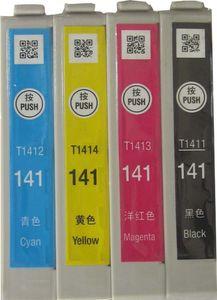 Epson 141 Colour Set Of 4 Catridges Price in India