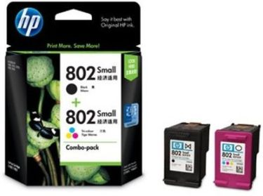 HP 802 Combo Pack Cartridge Price in India