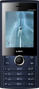 Lava KKT 40 Power Price in India
