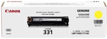 Canon 331 Yellow Toner Cartridge Price in India