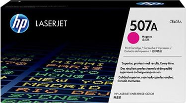 HP 507A Magenta LaserJet Toner Cartridge Price in India