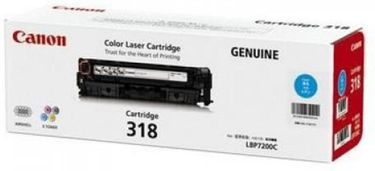 Canon 318 Cyan Toner Cartridge Price in India