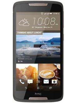 HTC Desire 828 Dual SIM 32GB Price in India