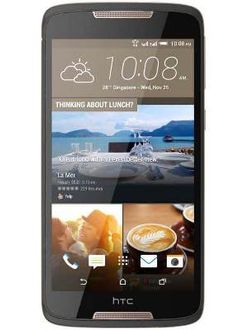 HTC Desire 828 Dual SIM 32GB Price in India