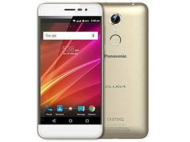 Panasonic Eluga Arc Price in India
