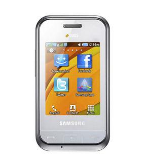 Samsung Champ DUOS E2652 Price in India