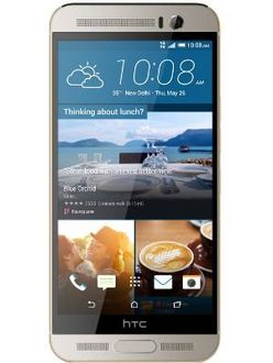 HTC One M9 Plus Prime Camera Edition Price in India