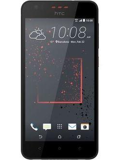 HTC Desire 825 Price in India