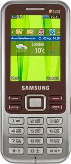 Samsung Metro DUOS C3322 Price in India