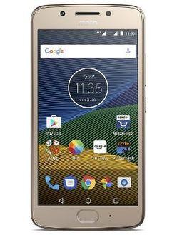 Motorola Moto G5 Price in India