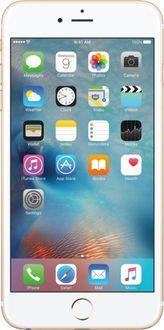 Apple iPhone 6 Plus 32GB Price in India