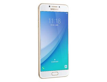 Samsung Galaxy C5 Pro Price in India