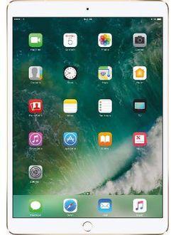 Apple iPad Pro 10.5 inch 64GB Price in India