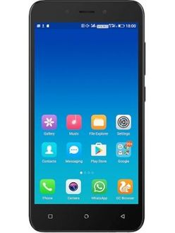 Gionee X1 Price in India