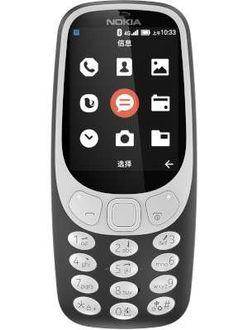 Nokia 3310 4G Price in India