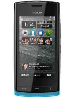 Nokia 500 Price in India