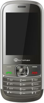 Micromax Blade X55 Price in India