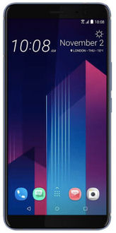 HTC U12 Plus Price in India