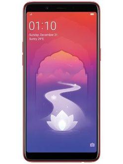 realme 1 128GB Price in India