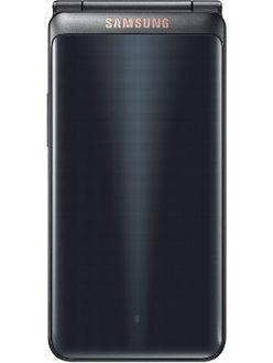 Samsung Galaxy Folder 2 Price in India