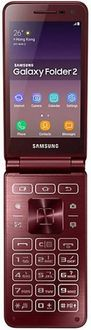 Samsung Galaxy Folder 2 Price in India