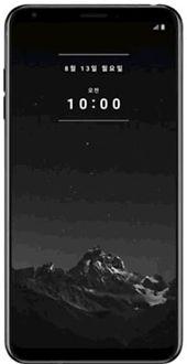 LG Signature Edition (2018) Price in India