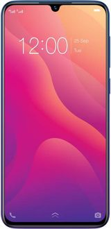 vivo V11 Price in India