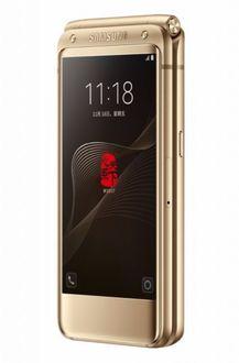Samsung Flip Phone Price in India