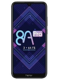 Honor 8A Pro Price in India