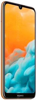 Huawei Y6 Pro (2019) Price in India