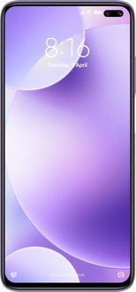 Xiaomi Poco X2 Price in India