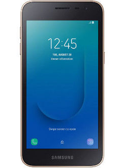 Samsung Galaxy J2 Core 2020 Price in India