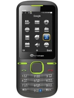 Micromax X288 Price in India