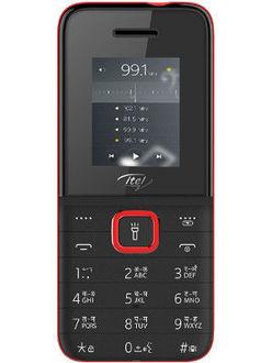 Itel Power 110 Price in India