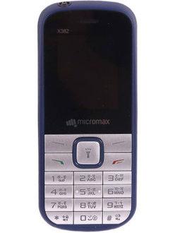 Micromax X382 Price in India