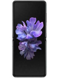 Samsung Galaxy Z Flip Lite Price in India