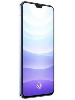 Vivo S9 5G Price in India