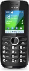 Nokia 110 Price in India
