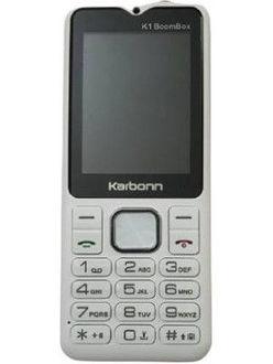 Karbonn K1 Boom Box Price in India